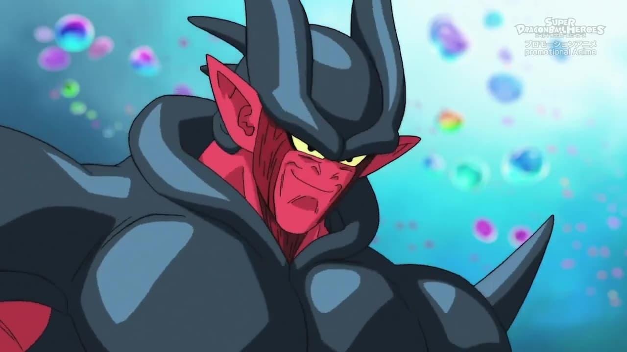 Super Dragon Ball Heroes Season 3 :Episode 5  Big Decisive Battle in Hell! New Janemba!