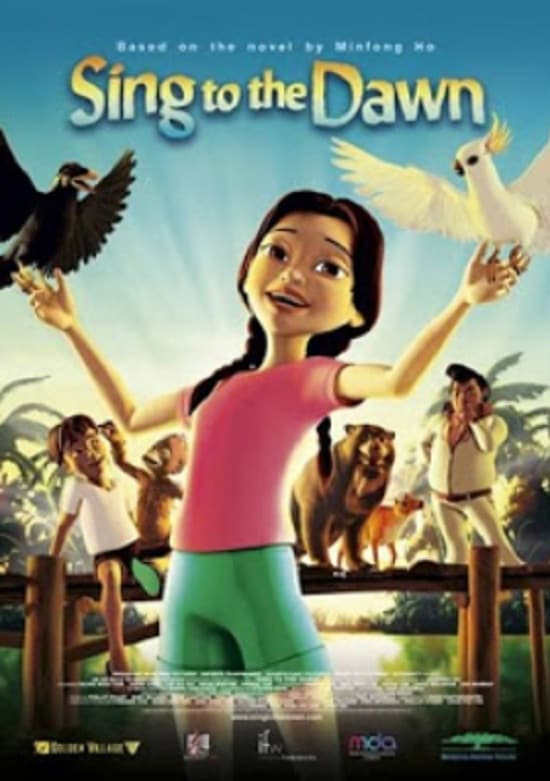 Sing to the Dawn (2008)