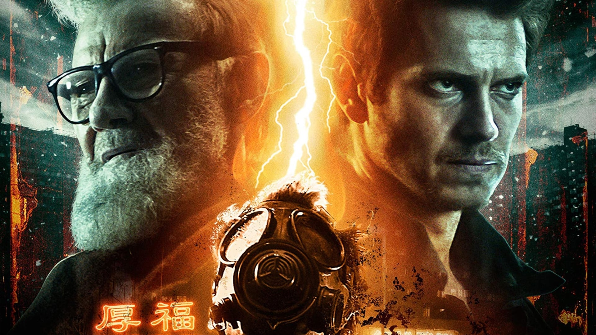 The Last Man Movie