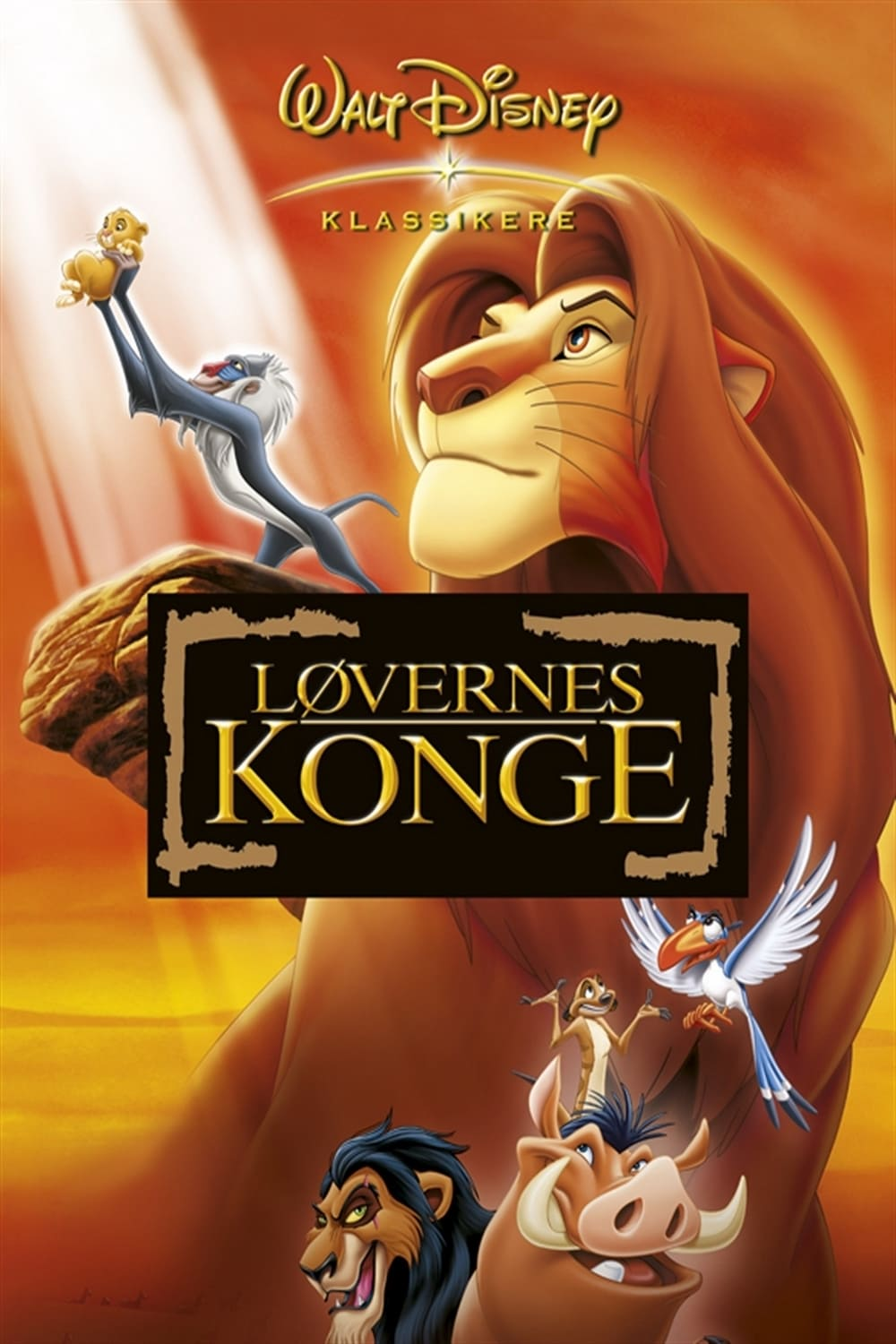 The Lion King (1994) Movie English Subtitle Streaming | HD Full Movie