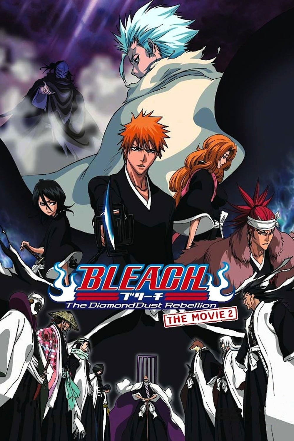 Nonton anime Bleach Movie 2: The DiamondDust Rebellion – Mou Hitotsu no Hyourinmaru Sub Indo