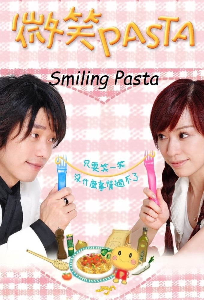 Smiling Pasta (2006)