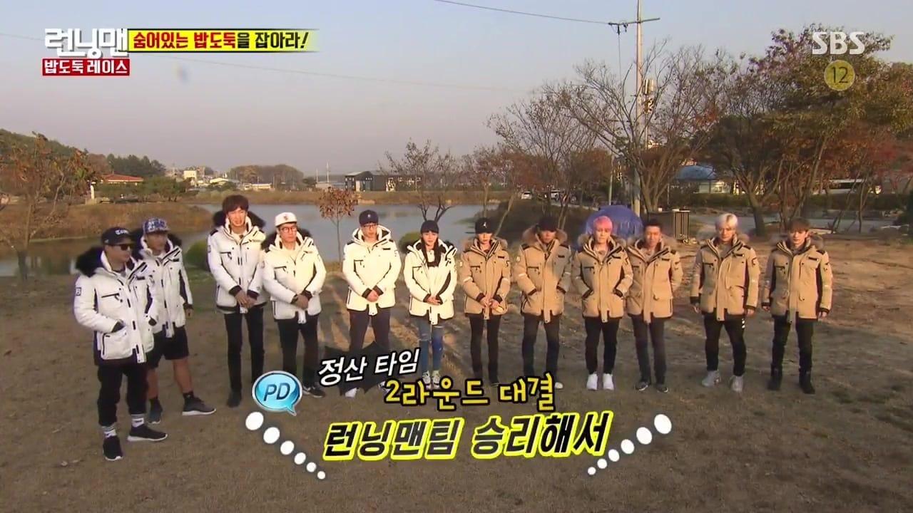 Running Man Season 1 :Episode 326  Steamed Rice Stealer Race