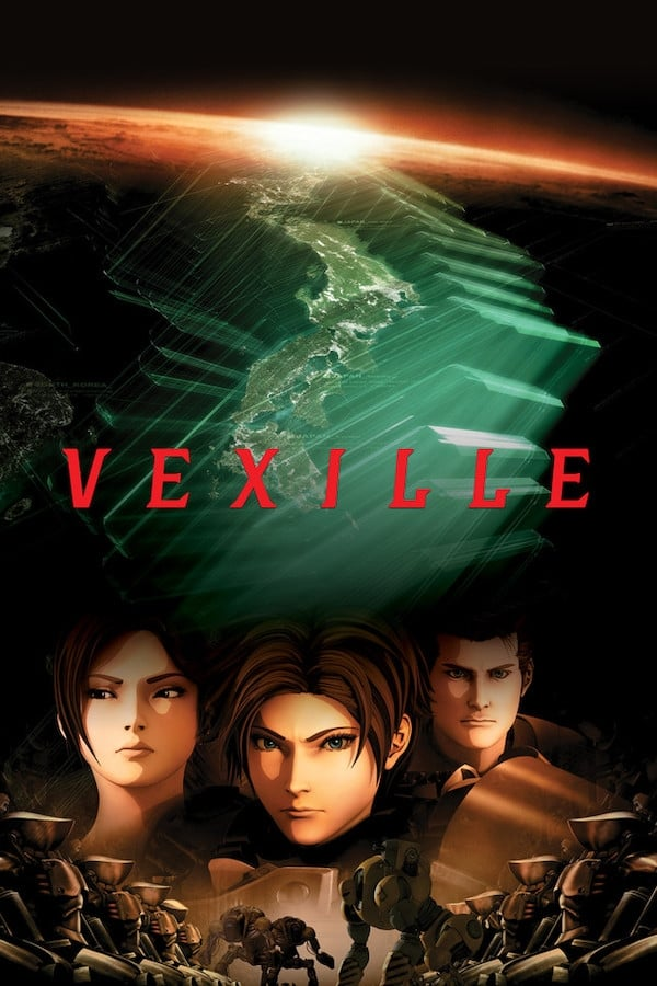 Vexille streaming sur libertyvf