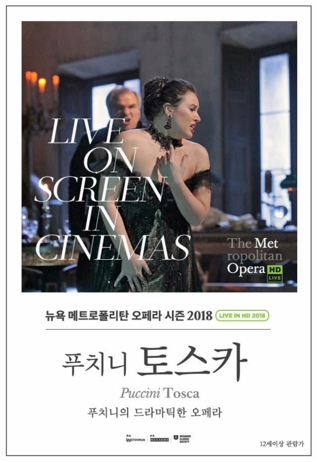 The Met Opera Live: Tosca