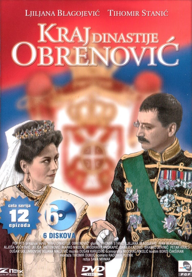 The End of Obrenović Dynasty (1970)