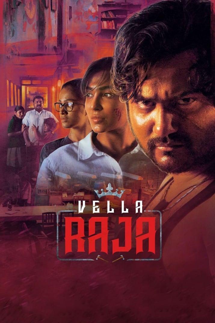 Vella Raja streaming sur zone telechargement