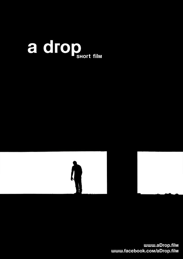 Ver A Drop Online HD Español (2016)