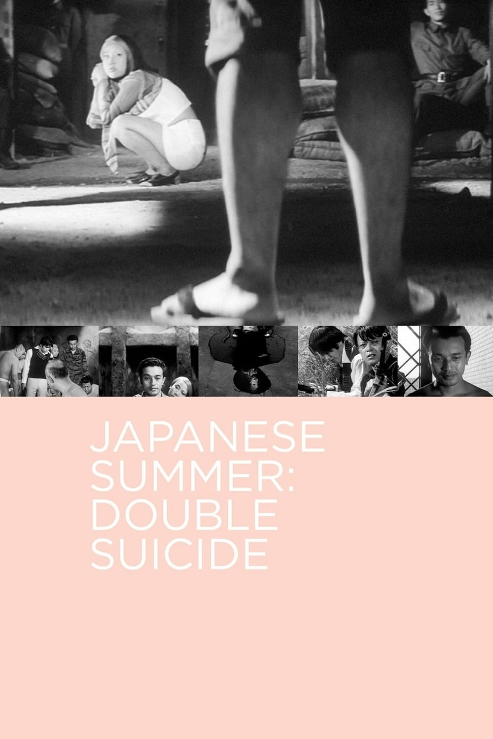 Japanese Summer: Double Suicide (1967)