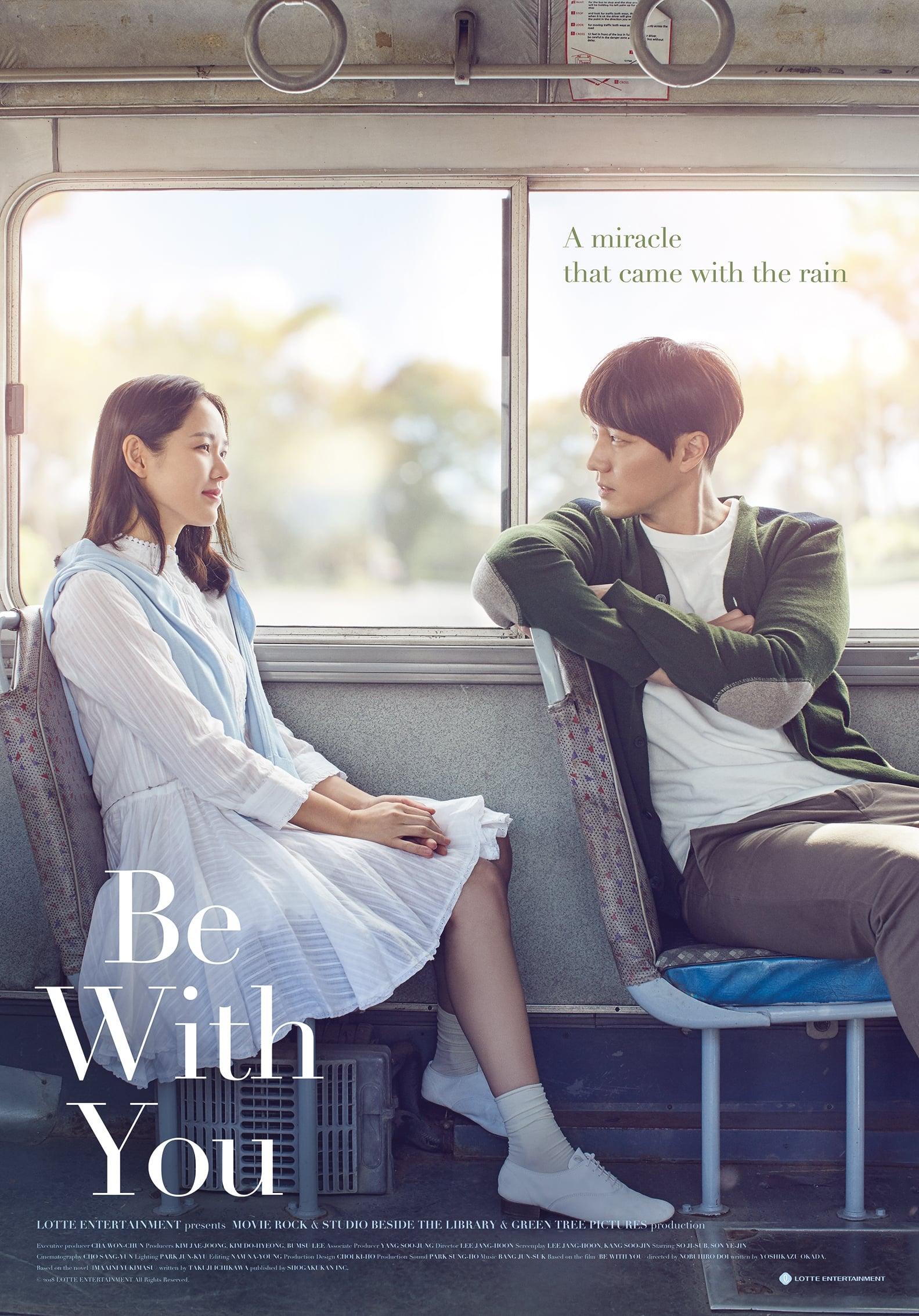 შენთან ყოფნა / Be with You