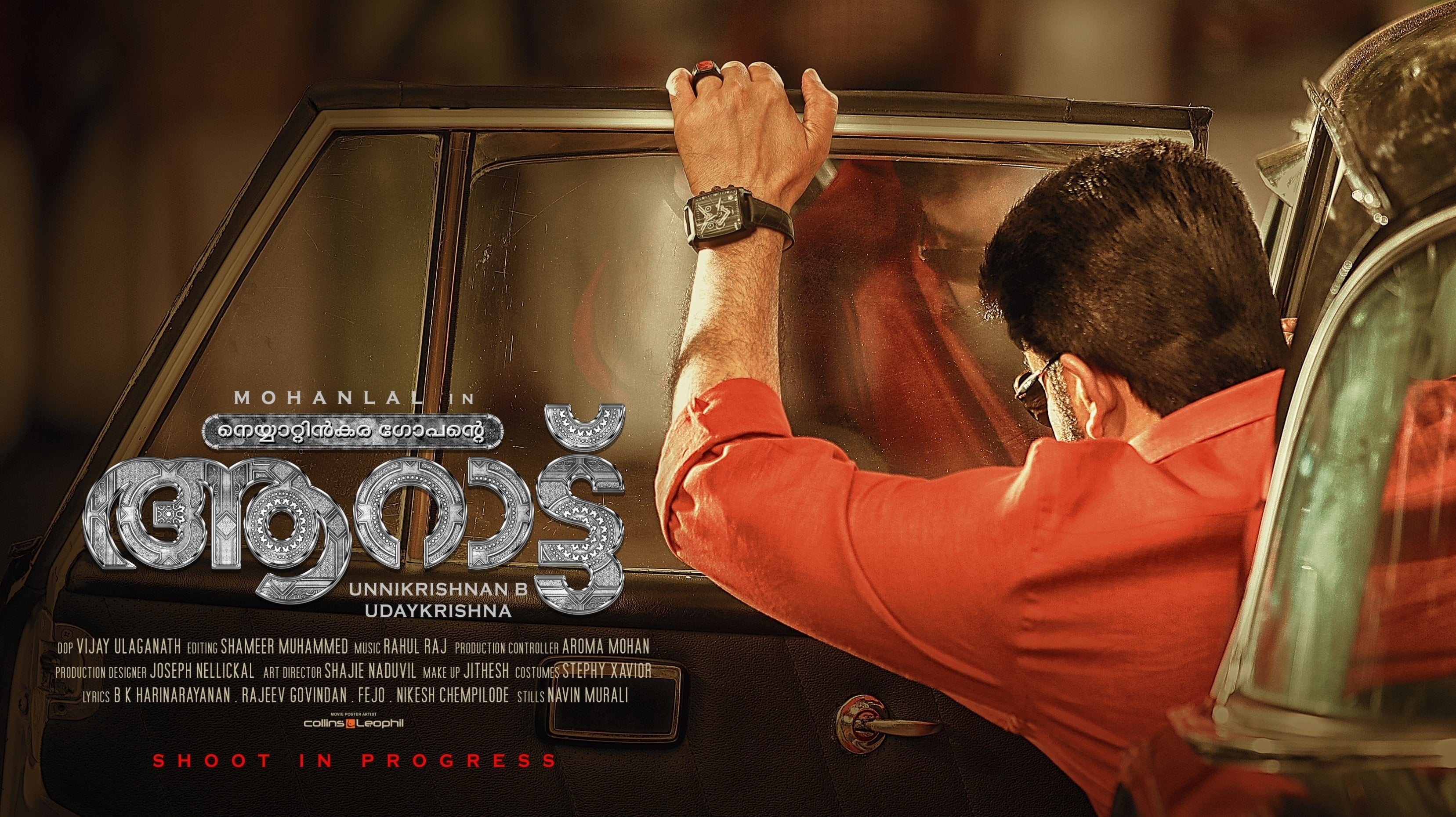 Aaraattu 2021 Yify Download Movie Torrent Yts 2021 08 13 India