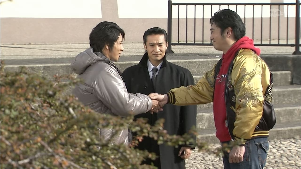 Kamen Rider Season 16 :Episode 48  Tendou Must Die!!