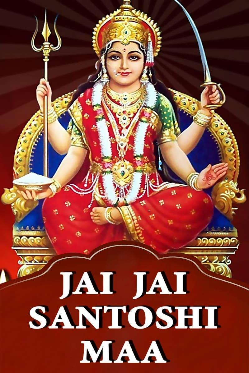 Jai Jai Santoshi Maa on FREECABLE TV