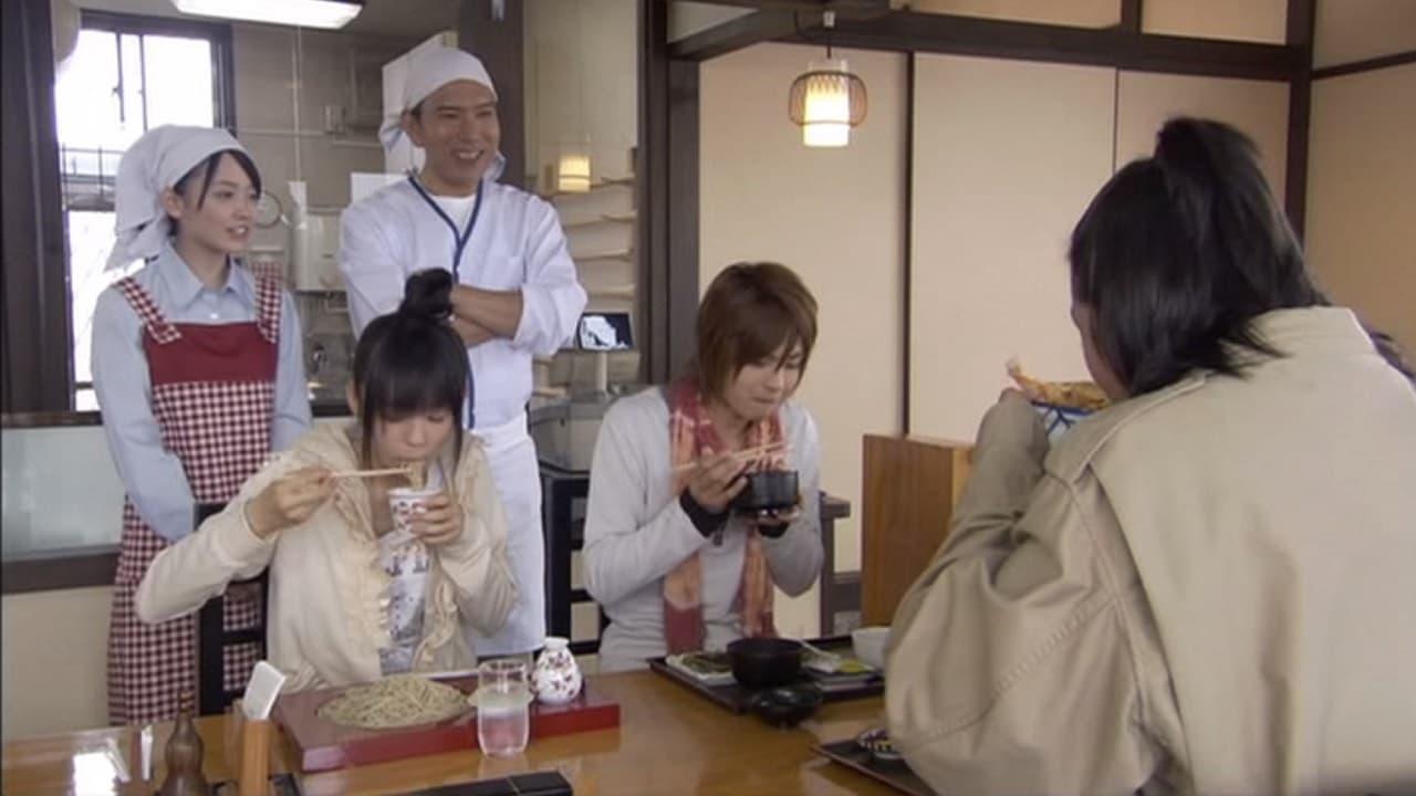 Kamen Rider Season 18 :Episode 16  Episode 16