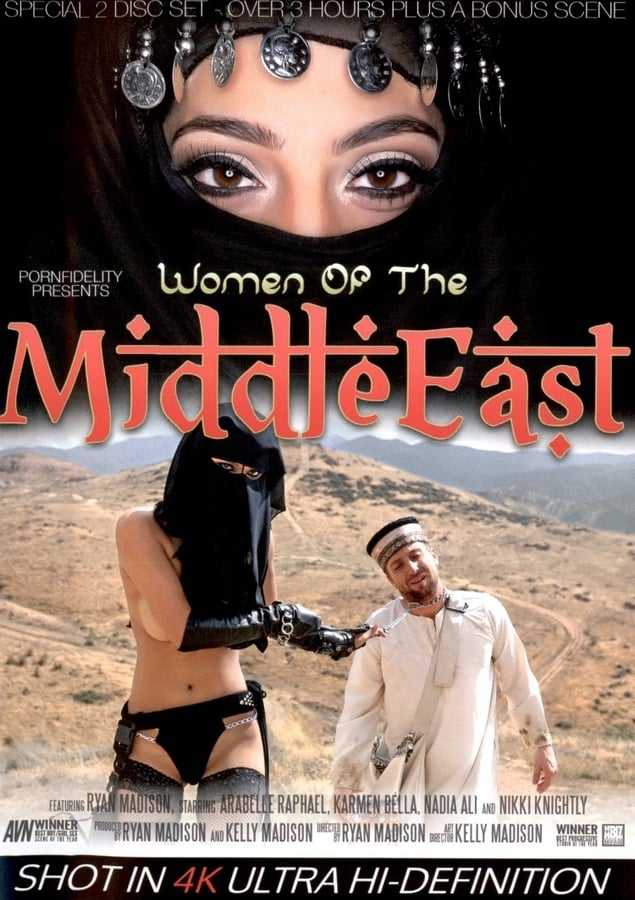Ver Women of the Middle East Online HD Español (2015)