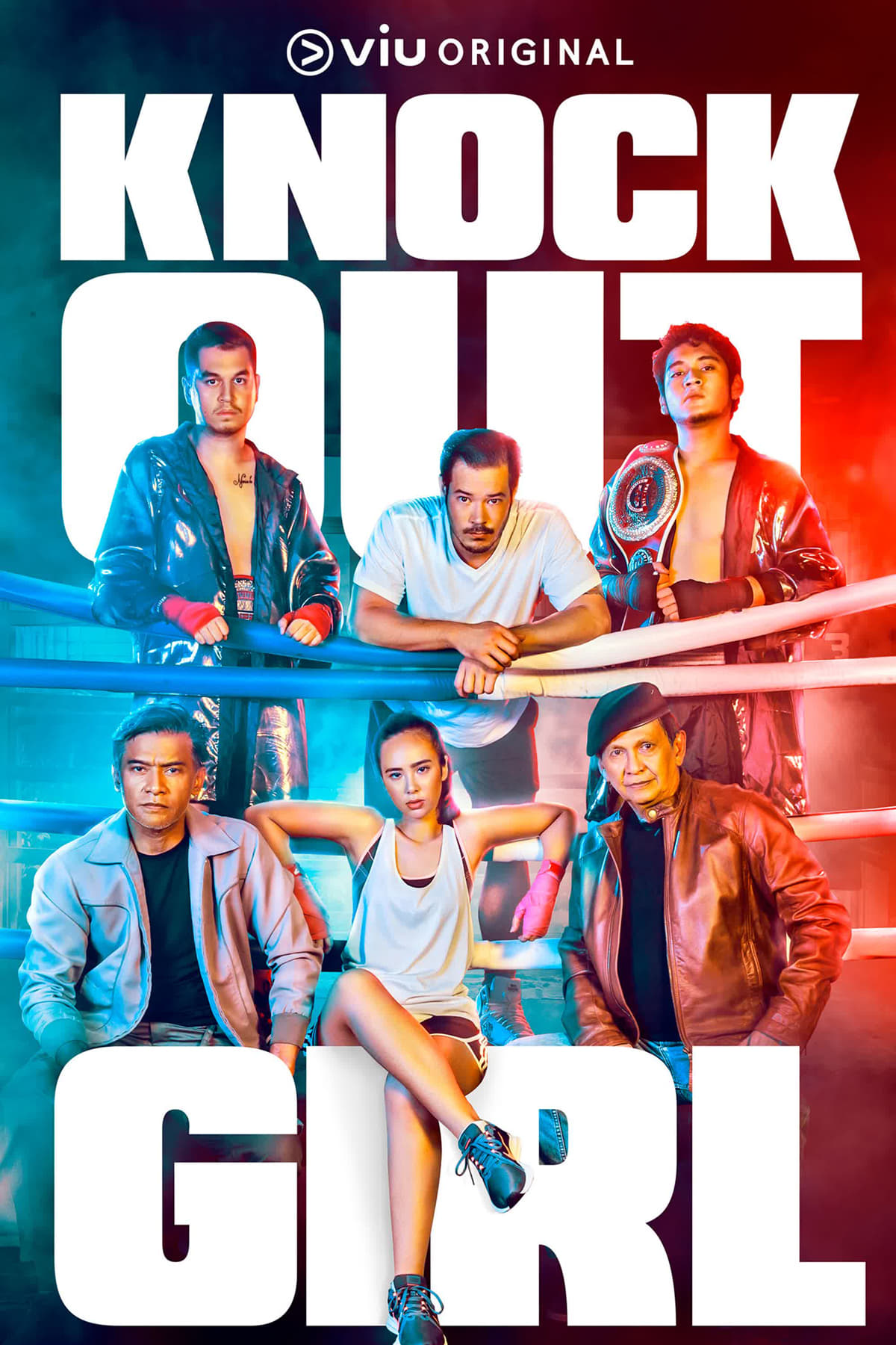 Knock Out Girl (2018)