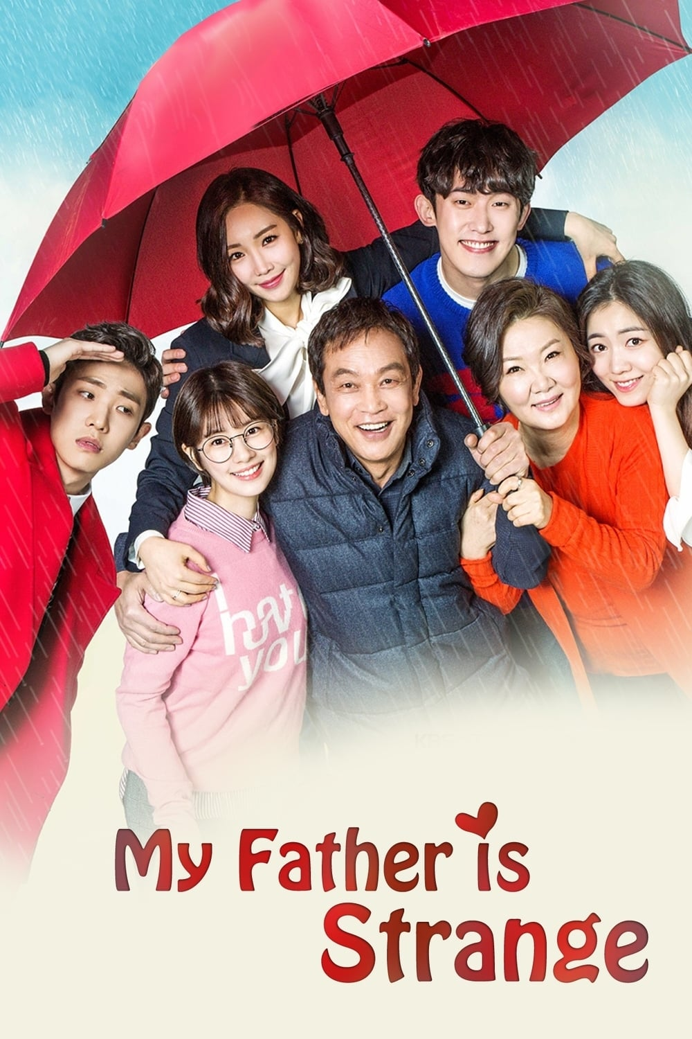 My Father is Strange (2017)
