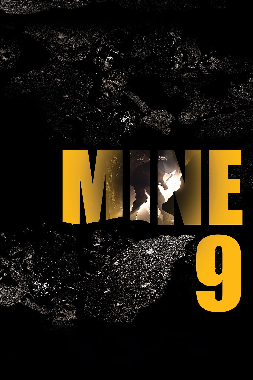 Мина 9