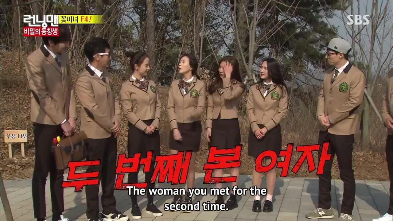 Running Man Season 1 :Episode 241  The Secret Alumni Race