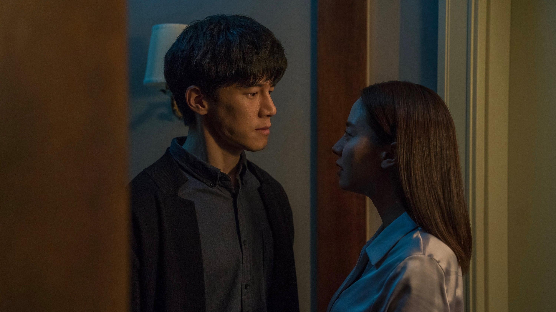 침입자 (2020)
