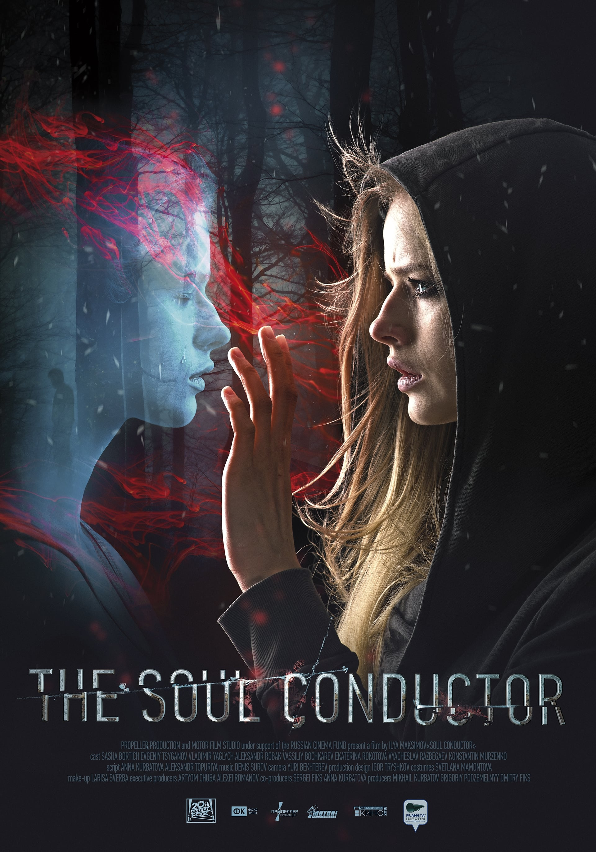watch The Soul Conductor 2018 online free