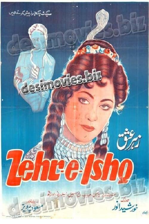 Zehr E Ishq (1958)