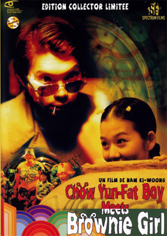 Chow Yun-Fat Boy Meets Brownie Girl (2002)
