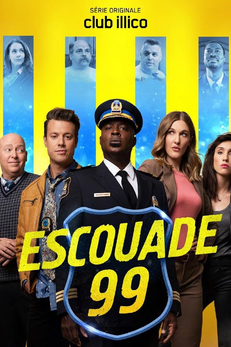 Squad 99 (2020)