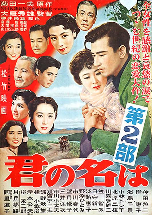 Always in My Heart Part 2 (1953)