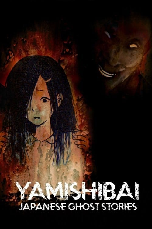 Yamishibai: Japanese Ghost Stories Season 1