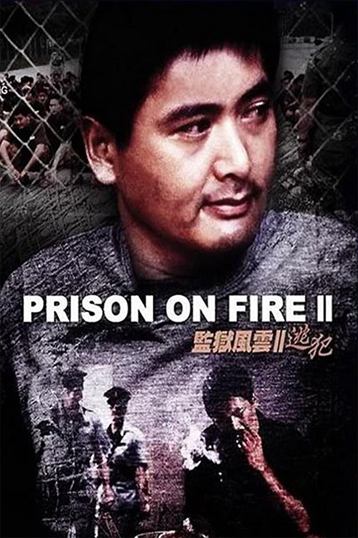 Prison on Fire II (1991)