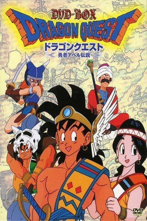 Dragon Quest: Legend of the Hero Abel (1989)