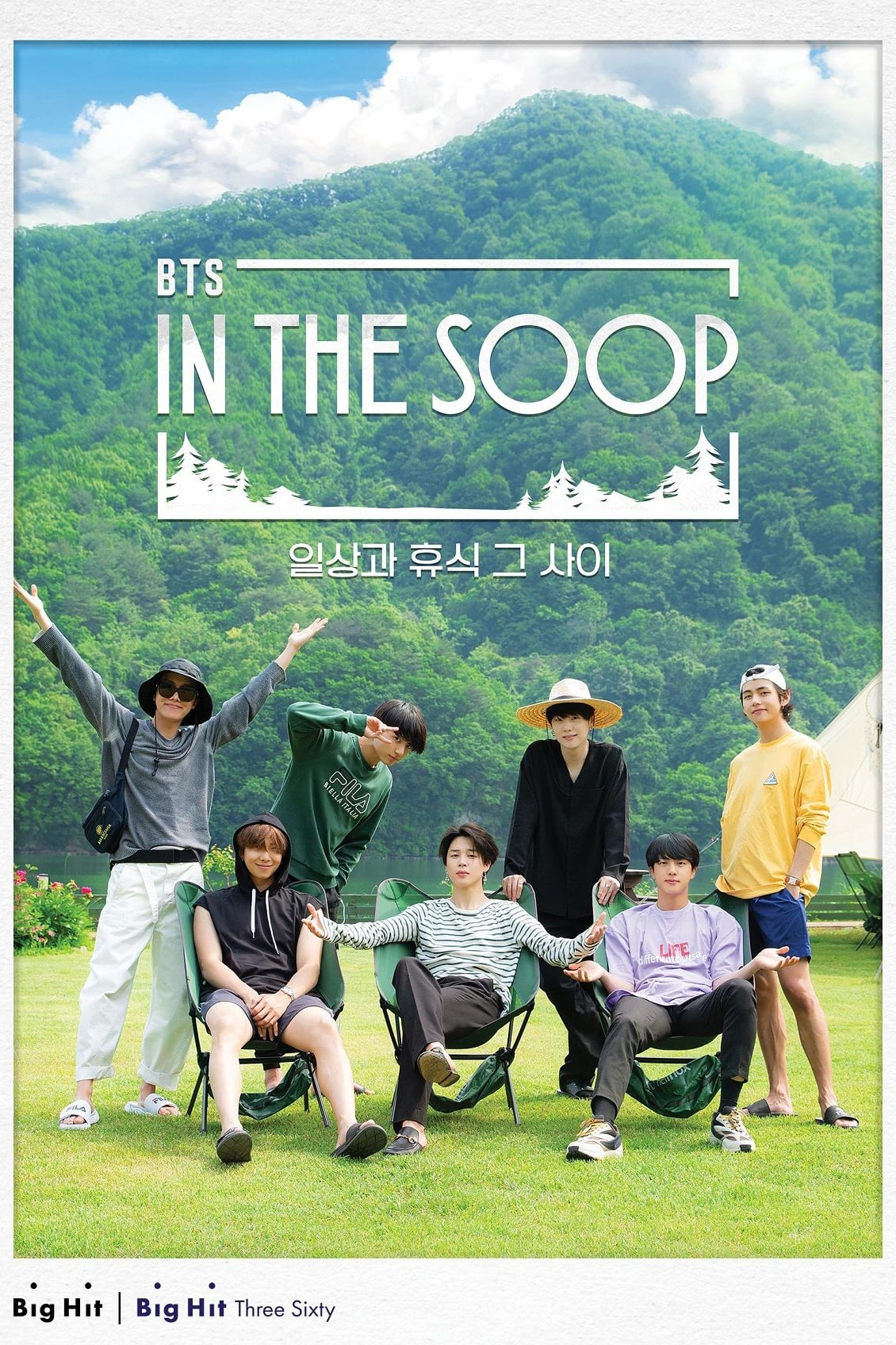 In the SOOP BTS Ver.