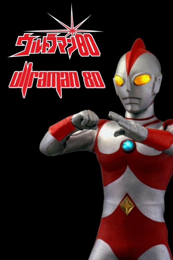 Ultraman 80 (1980)