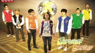 Running Man Season 1 :Episode 42  Survival Series