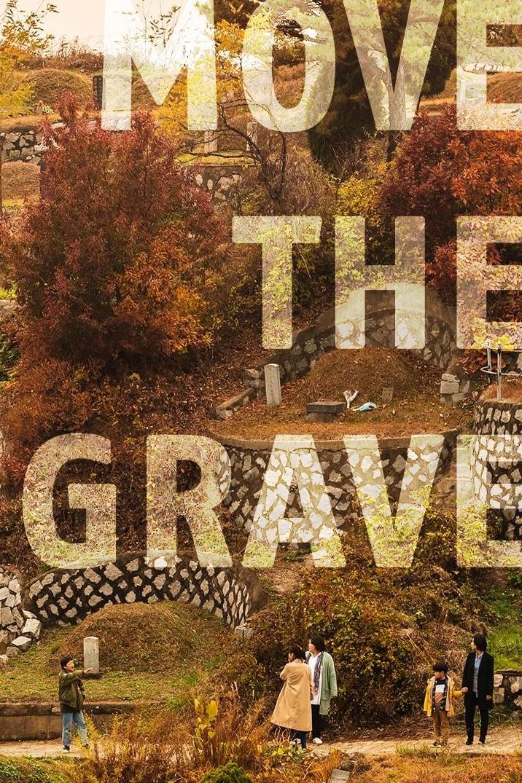 Move the Grave