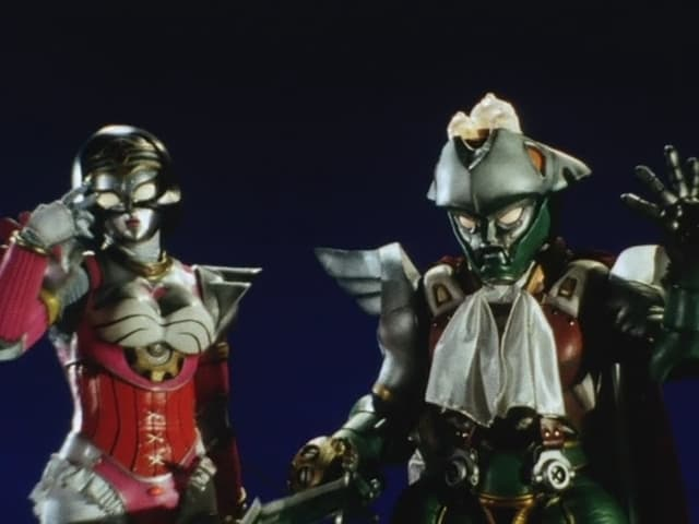 Super Sentai Season 19 :Episode 41  A Dangerous Pair!!