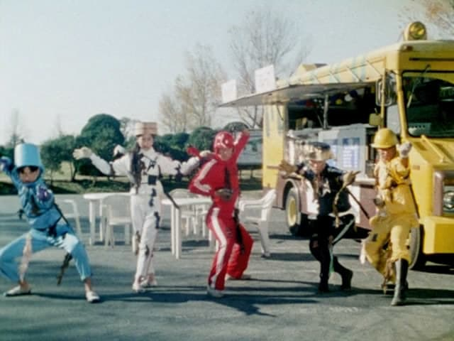 Super Sentai Season 18 :Episode 49  Sudden Poverty!!