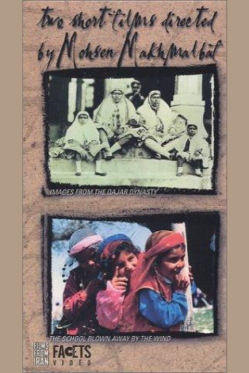 Images from the Ghajar Dynasty (1992)