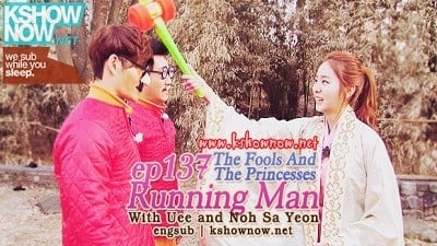 Running Man Season 1 :Episode 137  The Fools and the Princesses