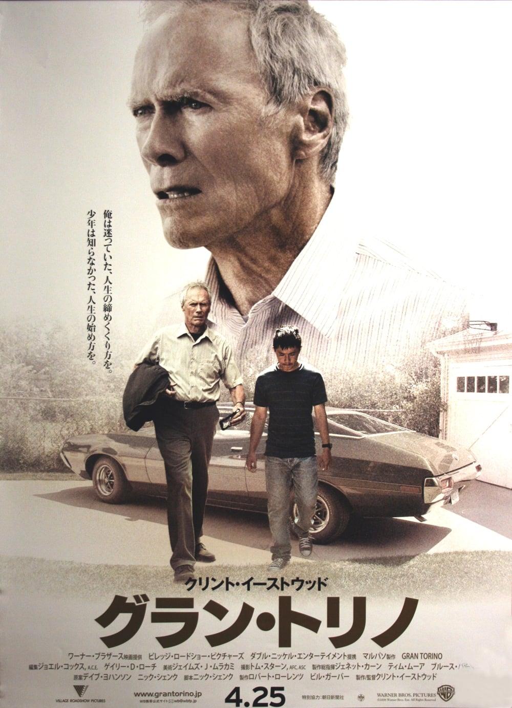 Gran Torino 2008 Vodly Movies