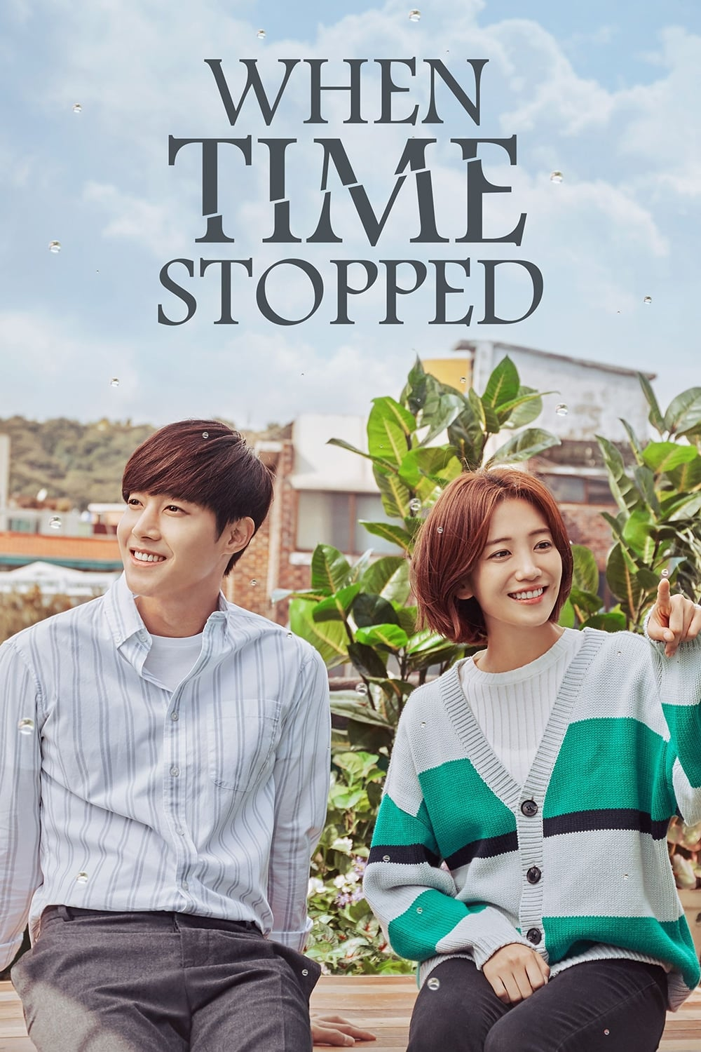 When Time Stopped (2018)