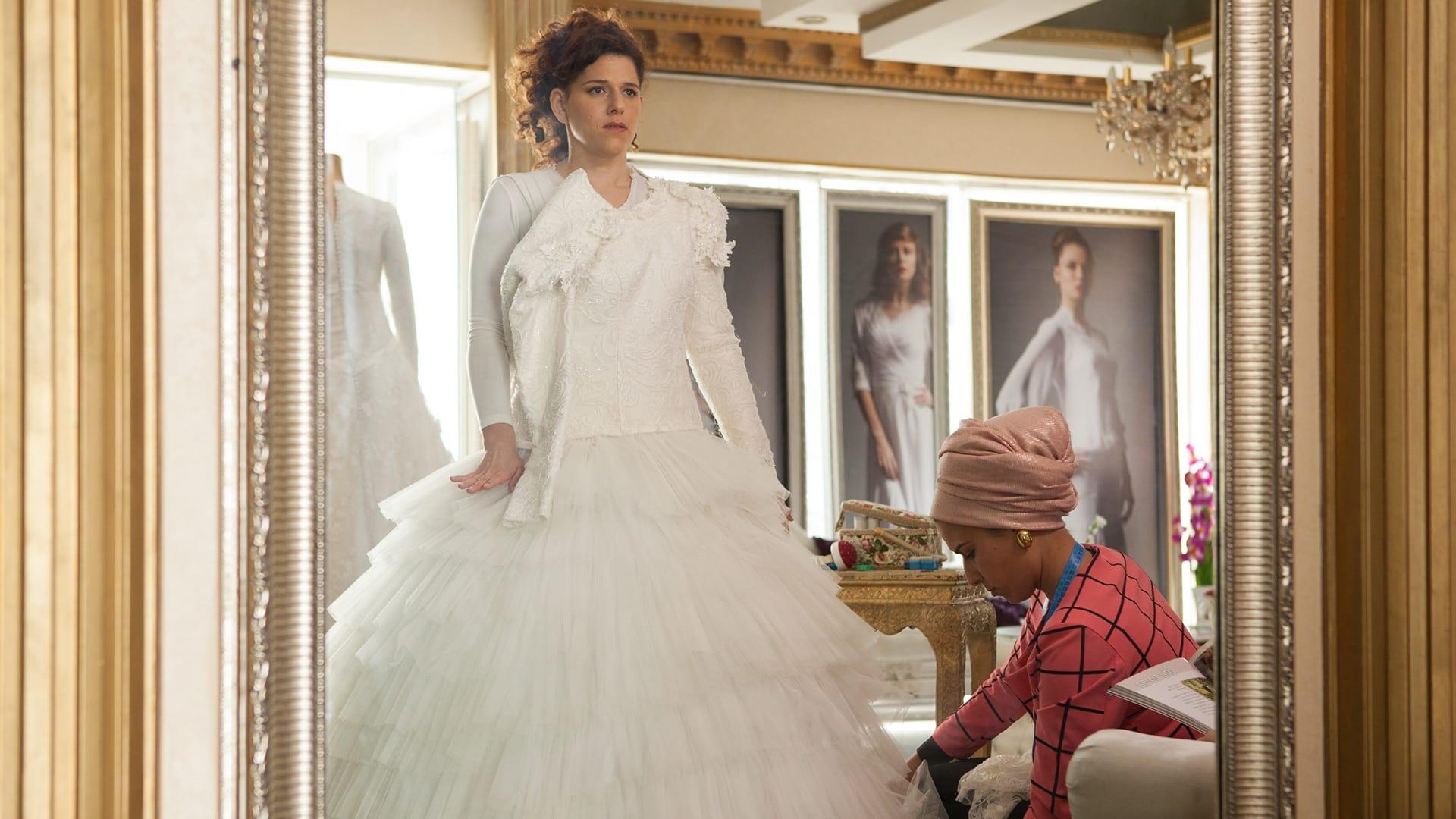 Смотреть свадебная открытка фильм