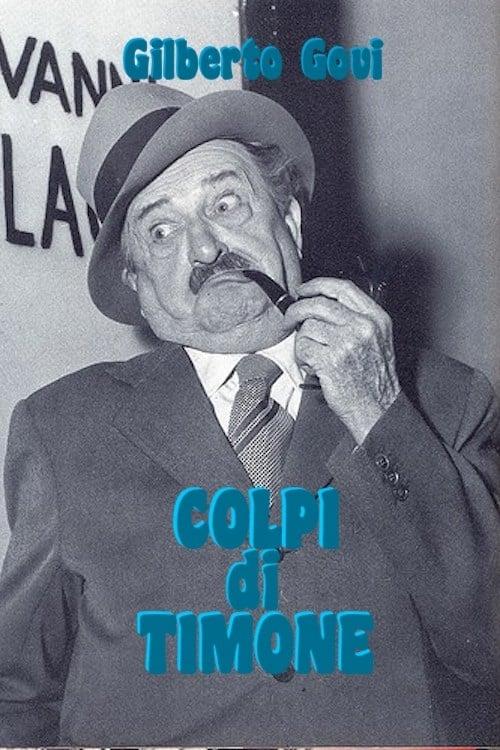 Colpi di timone (1958)