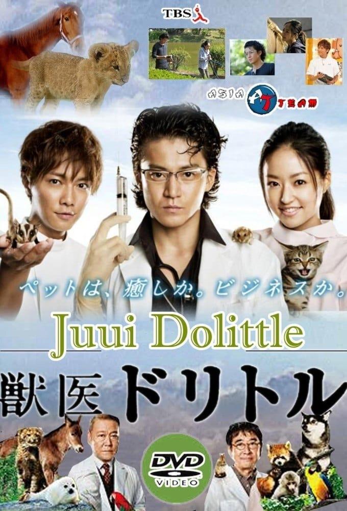 Veterinarian Dolittle (2010)