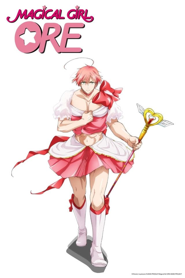 Magical Girl Ore (2018)