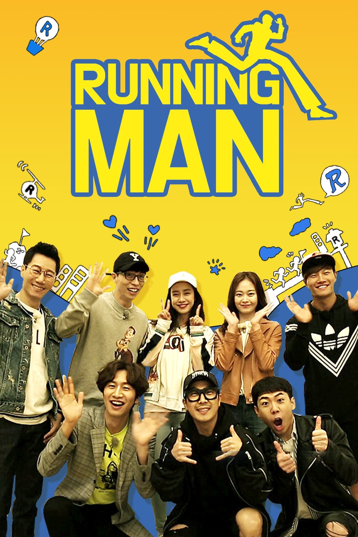 Running Man Season 1