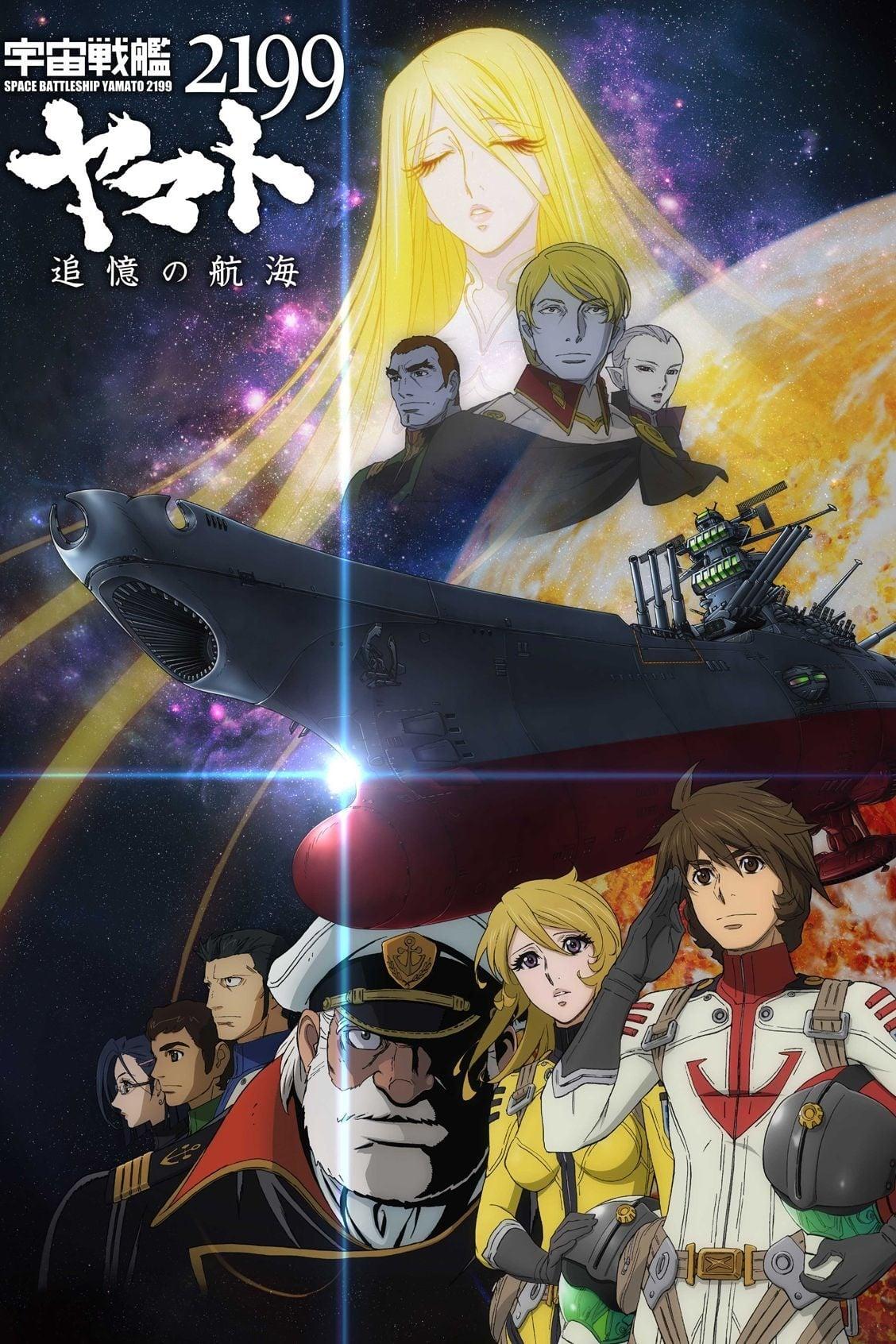 Ver Uch? Senkan Yamato 2199: Tsuioku no K?kai Online HD Español (2014)