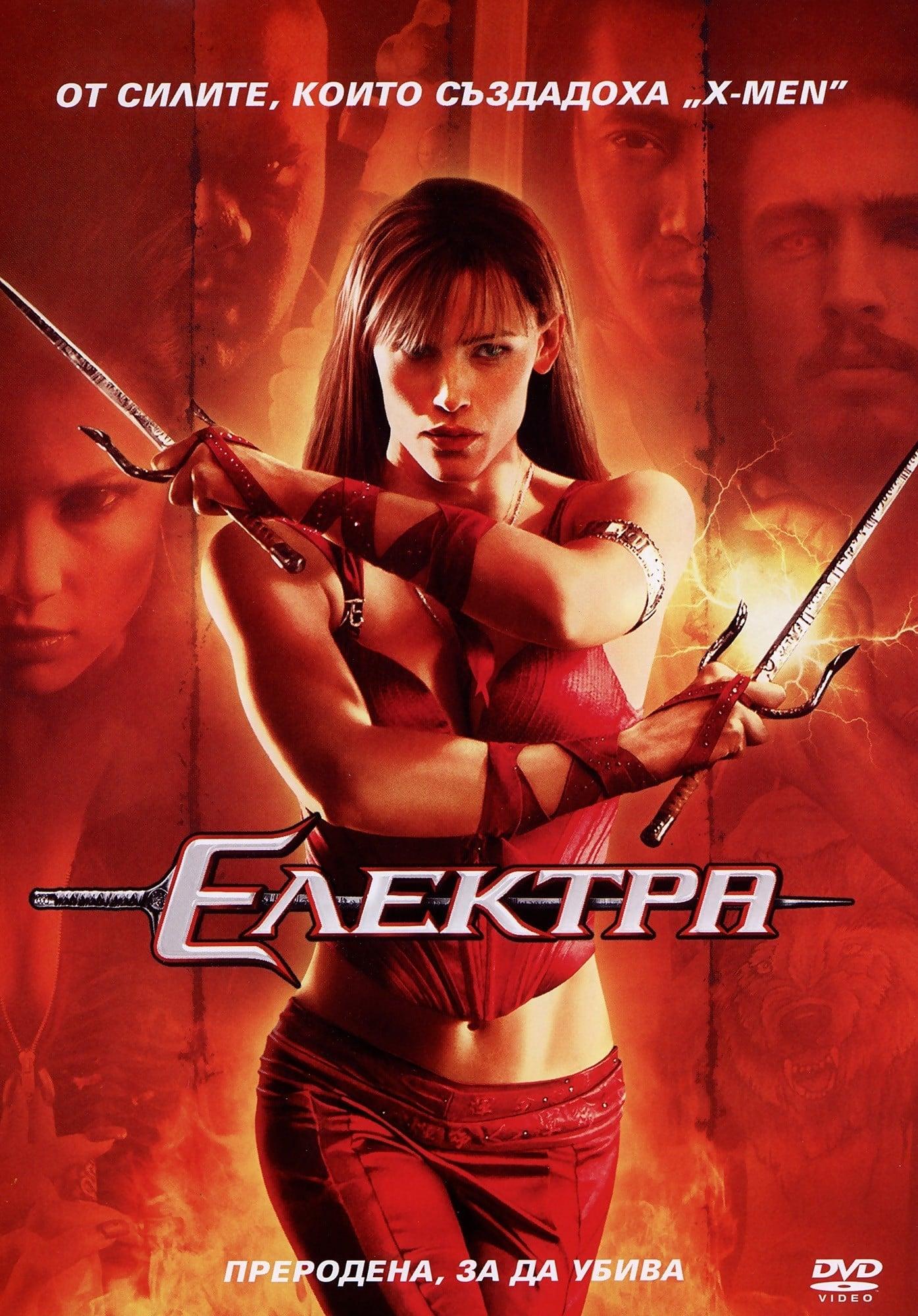 Jennifer garner elektra the movie super sexy edit
