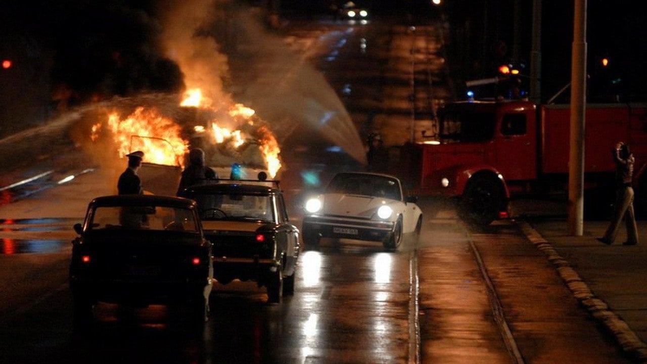 Бeоградски фантом (2009)